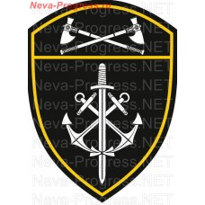 Patch marine military unit of the Volga Federal district of National guard troops, Regardie, national guard RF (black background)
