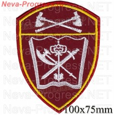 Patch training a military unit of the Volga Federal district of National guard troops, Regardie, national guard RF ((background MOSS, maroon, olive, or black)
