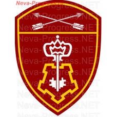 Нашивка вневедомственная охрана Сибирского округа войск Национальной гвардии, Росгвардии, Нацгвардии РФ (фон МОХ, краповый, оливковый, белый, голубой или черный)