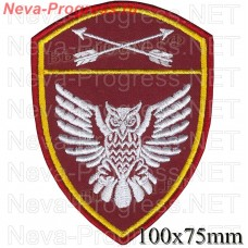 "The patch for the SPC, Siberian branch of FSUE ""Okhrana"" of the Russian Federation VNG, Regardie, national guard RF (von MOSS, maroon, olive, or black), not in the order of 6"