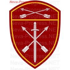 Нашивка воинские части оперативного назначения Сибирского округа войск Национальной гвардии, Росгвардии, Нацгвардии РФ (фон МОХ, краповый, оливковый, белый, голубой или черный)