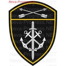 Нашивка морские воинские части Сибирского округа войск Национальной гвардии, Росгвардии, Нацгвардии РФ (черный фон)