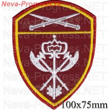 Patch military unit support activities Severo-the Caucasian district troops of the National guard, Regardie, national guard RF (von MOSS, maroon, olive, or black)
