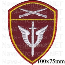 Patch - the insignia for the functional purpose of troops to mobile units of special purpose (OMON) of the North-Caucasian district of national guard troops of the Russian Federation, Regardie, national guard RF (von MOSS, maroon, olive, or th