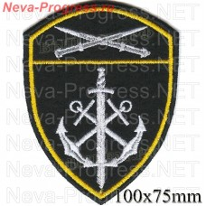 Patch marine military units Severo-the Caucasian district troops of the National guard, Regardie, national guard RF (black background)