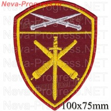 Patch artillery military units Severo-the Caucasian district troops of the National guard, Regardie, national guard RF (von MOSS, maroon, olive, or black)
