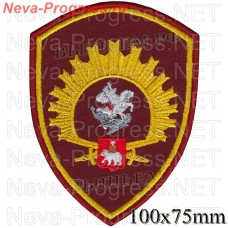 "Patch FGC military educational institution of higher professional education ""Perm military Institute of VNG Russian Federation"" (von MOSS, maroon, olive, or black)"
