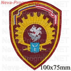"Patch FGKVOU of higher education ""Saratov military order of the red banner Zhukov Institute of national guard troops of the Russian Federation"" (von MOSS, maroon, olive, or black)"