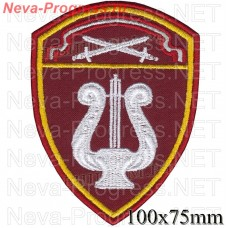 Patch the orchestras of the Northwest Order of the red Star district of National guard troops, Regardie, national guard RF (von MOSS, maroon, olive, or black)