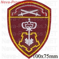 Patch private security Northwest Order of the red Star district of National guard troops, Regardie, national guard RF (von MOSS, maroon, olive, or black)