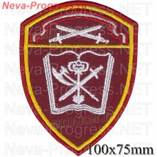Patch training in the Northwest order of the red Star district of National guard troops, Regardie, national guard RF ((background MOSS, maroon, olive, or black)