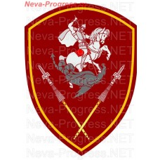Patch Management for the Eastern district of National guard troops, Regardie, national guard RF (von MOSS, maroon, olive, or black)