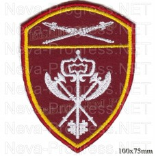 Patch military unit support activities in the Eastern district of National guard troops, Regardie, national guard RF (von MOSS, maroon, olive, or black)
