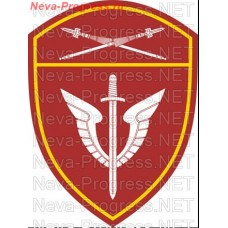 Patch - the insignia for the functional purpose of troops to mobile units of special purpose (OMON) of the Eastern district of national guard troops of the Russian Federation, Regardie, national guard RF (von MOSS, maroon, olive, or black)