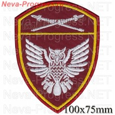 "The patch for the SPC Eastern branch of FSUE ""Protection"" of national guard troops of the Russian Federation, Regardie, national guard RF (von MOSS, maroon, olive, or black), not in the order of 6"