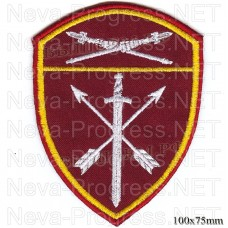 Patch military units of operational purpose of the Eastern district of National guard troops, Regardie, national guard RF (von MOSS, maroon, olive, or black)