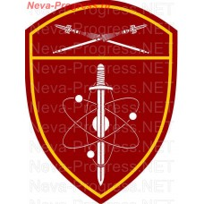 Patch military unit for the protection of VGO and SG(Important State Objects and Special Cargoes) in the Eastern district of National guard troops, Regardie, national guard RF (von MOSS, maroon, olive, or black)
