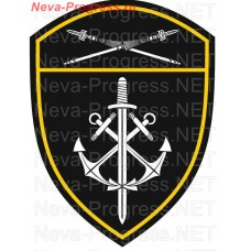 Patch marine military unit of the Eastern district of National guard troops, Regardie, national guard RF (black background)