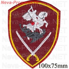 Patch Management for the southern district of National guard troops, Regardie, national guard RF (von MOSS, maroon, olive, or black)