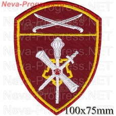 Patch management of THE southern district of National guard troops, Regardie, national guard RF (von MOSS, maroon, olive, or black)