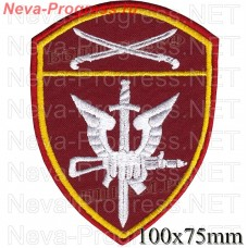 Patch (outdated, not in the order of 6) special Forces, OMON, SOBR southern district of National guard troops, Regardie, national guard RF (von MOSS, maroon, olive, or black)