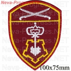 Patch private security southern district of National guard troops, Regardie, national guard RF (von MOSS, maroon, olive, or black)