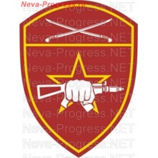 Patch - the insignia for the functional purpose to military units of special purpose (SN) southern district of national guard troops of the Russian Federation, Regardie, national guard RF (von MOSS, maroon, olive, or black)