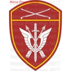 Patch - the insignia for the functional purpose of military servicemen of the special rapid response unit (SOBR) of the southern district of national guard troops of the Russian Federation, Regardie, national guard RF (von MOSS, maroon, olive, or black)