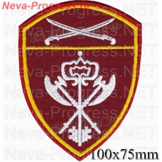 Patch military unit support activities southern district of National guard troops, Regardie, national guard RF (von MOSS, maroon, olive, or black)