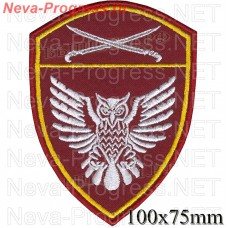 """Patch for SPC southern branch of FSUE """"Protection"""" of national guard troops of the Russian Federation, Regardie, national guard RF (von MOSS, maroon, olive, or black) , not in the order of 6"""