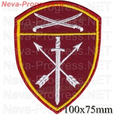 Patch military units of operational purpose of the southern district of National guard troops, Regardie, national guard RF (von MOSS, maroon, olive, or black)