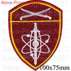Patch military unit for the protection of VGO and SG(Important State Objects and Special Cargoes) southern district of National guard troops, Regardie, national guard RF (von MOSS, maroon, olive, or black)