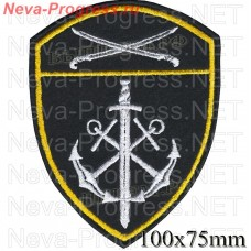 Patch marine military unit of the southern district of National guard troops, Regardie, national guard RF (black background)