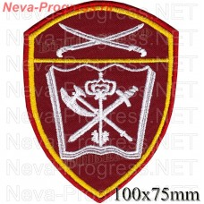 Patch training military units for the southern district of National guard troops, Regardie, national guard RF (von MOSS, maroon, olive, or black)