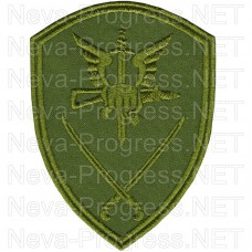 Patch - the insignia for the functional purpose of military servants and officers of the management bodies of the special forces of the southern district of national guard troops of the Russian Federation, Regardie, national guard RF (maroon, olive, or bl