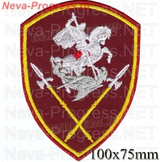 Badge of the Ural district Management of National guard troops, Regardie, national guard RF (von MOSS, maroon, olive, or black)