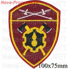 Badge engineering military unit of the Ural circuit of National guard troops, Regardie, national guard RF (von MOSS, maroon, olive, or black)