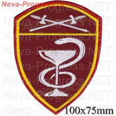 Patch medical military unit of the Ural circuit of National guard troops, Regardie, national guard RF (von MOSS, maroon, olive, or black)
