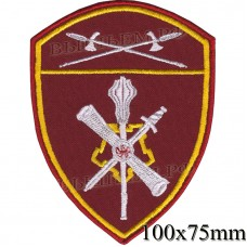 Patch management of THE Ural district of National guard troops, Regardie, national guard RF (von MOSS, maroon, olive, or black)