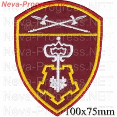 Patch private security of the Ural Federal district of National guard troops, Regardie, national guard RF (von MOSS, maroon, olive, or black)