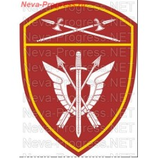 Patch - the insignia for the functional purpose of military servicemen of the special rapid response unit (SOBR) of the Ural district of national guard troops of the Russian Federation, Regardie, national guard RF (von MOSS, maroon, olive, or black