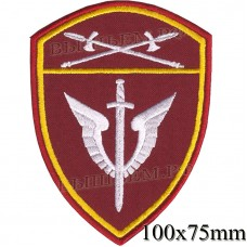 Patch - the insignia for the functional purpose of troops to mobile units of special purpose (OMON) of the Ural of national guard troops of the Russian Federation, Regardie, national guard RF (von MOSS, maroon, olive, or black)
