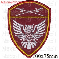 "The patch for the SPC of the Ural branch of FSUE ""Protection"" of national guard troops of the Russian Federation, Regardie, national guard RF (von MOSS, maroon, olive, or black), not in the order of 6"