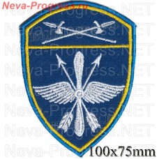 Patch aviation military unit of the Ural circuit of National guard troops, Regardie, national guard RF (blue background)