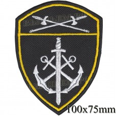 Patch marine military unit of the Ural circuit of National guard troops, Regardie, national guard RF (black background)
