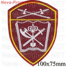 Patch training a military unit of the Ural circuit of National guard troops, Regardie, national guard RF ((background MOSS, maroon, olive, or black)