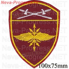 Patch military unit of the Ural circuit when troops of the National guard, Regardie, national guard RF (von MOSS, maroon, olive, or black)