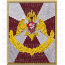 Painting with embroidery (in a frame) the Central apparatus of the Federal service of national guard troops of the Russian Federation