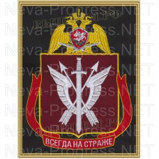 """Painting with embroidery (frame) of the special rapid response unit """"Rys"""" Center for special purpose rapid reaction force and aviation FS VNG Russia"""