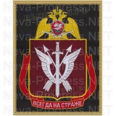 Картина с вышивкой (в раме)  специальных отрядов быстрого реагирования «Рысь» Центра специального назначения сил оперативного реагирования и авиации ФС ВНГ РФ
